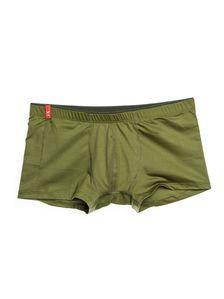 Памучни мъжки боксерки в цвят зелено табако 0505 артикулно отпред